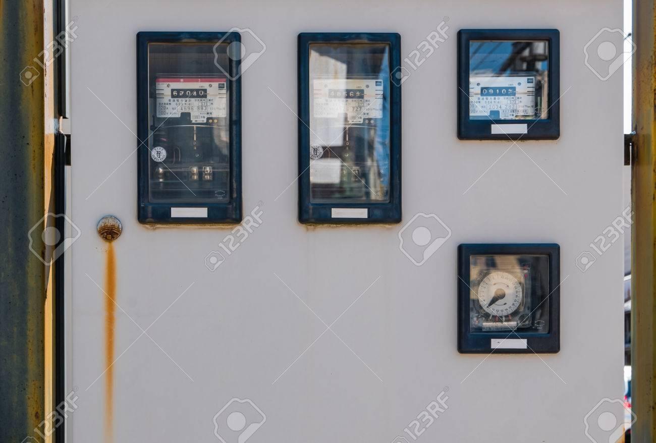 Tableau electrique sur rue